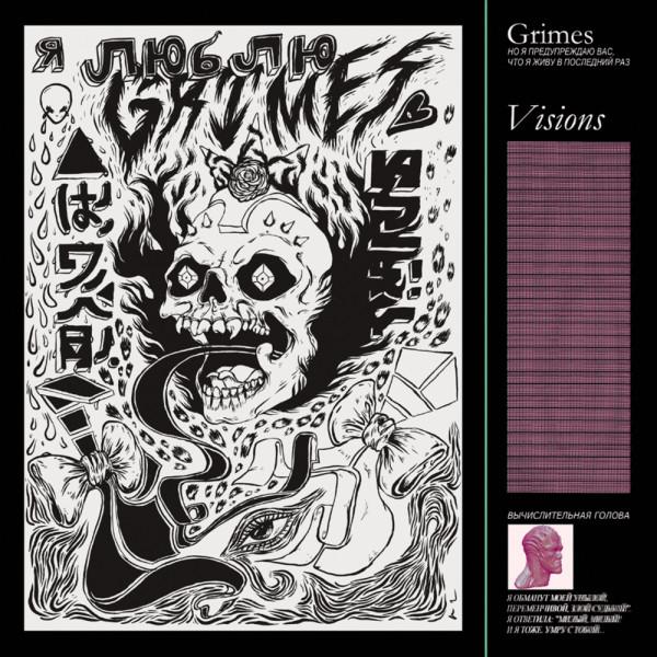 Grimes – Visions  Vinyl Record Shop, Music Zone, Cork, Ireland